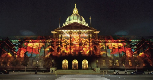 San Francisco City Hall - projection